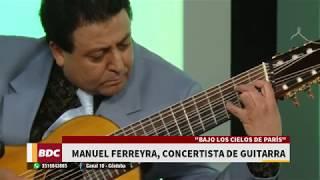Manuel Ferreyra, concertista de guitarra