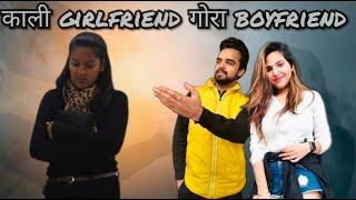 काली Girlfriend गोरा Boyfriend | Bezzati | Aukaat | lovestory | chulbul videos | Ft. L.T Gujjar Team