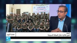العراق.. فنون قتالية خلال العطلة الصيفية!!