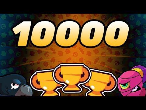 לייב בראול סטארס - הדרך ל 10 אלף גביעים!?
