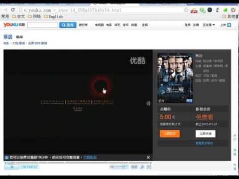 100%Unblock YOUKU(優酷),TUDOU(土豆)HD 720p LATEST