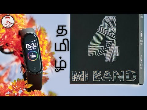 (தமிழ்) Xiaomi Mi Band 4 (Amoled Color Display உடன் ) - Unboxing