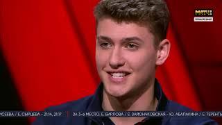 Интервью чемпионов для МАТЧ ТВ