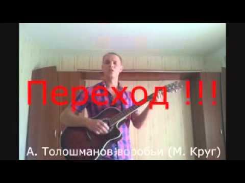 Текст песни(слова) Михаил Круг - Мадам