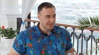 """""""Море Откровений"""". Алексей Воевода"""