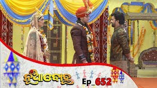 Nua Bohu | Full Ep 652 | 19th Aug 2019 | Odia Serial - TarangTV