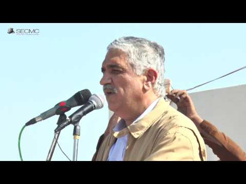 Thar Coal Block II Model House Inauguration Ceremony