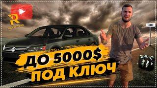 Про100passat за 1500$ / Франкенштейн прямиком с Copart / Авто из США