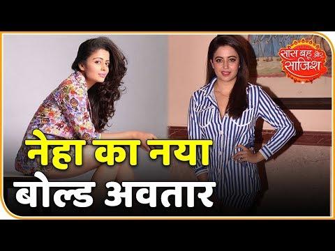 Bigg Boss 12 Contestant Neha Pendse Shows her Bold Avatar   Saas Bahu aur Saazish thumbnail