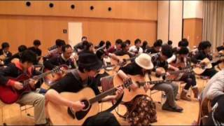 Download lagu 100人でSTARTを弾こう 先行PV Ver 1 wmv MP3