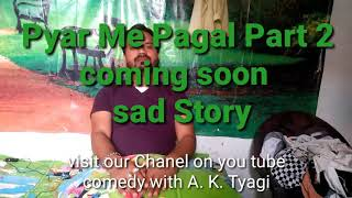 Pyaar me pagal part 2 coming soon l comedy with A. K. Tyagi