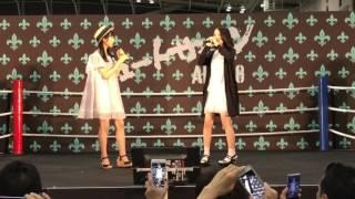 2017年6月11日 気まぐれオンステージ 横山結衣 小栗有以 パシフィコ横浜...