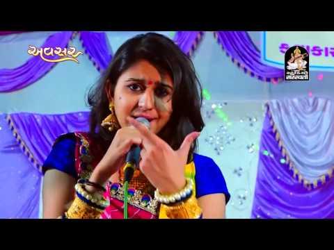 Kinjal Dave | AVSAR - 2 | Mahesana LIVE | Nonstop Gujarati Garba 2017 | Produce by STUDIO SARASWATI