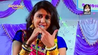 Kinjal Dave | AVSAR 2 | Mahesana LIVE | Nonstop Gujarati Garba 2017 | Produce by STUDIO SARASWATI