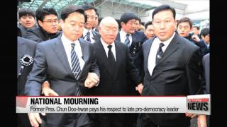 Mourners continue to pay respects to late Pres. Kim Young-sam   궂은 날씨에도 조문 행렬...