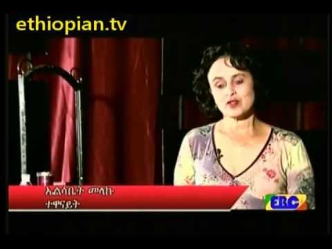 Ethiopian Art and Entertainment – Monday , February 23, 2015   Ethiopian TV   Music News Drama