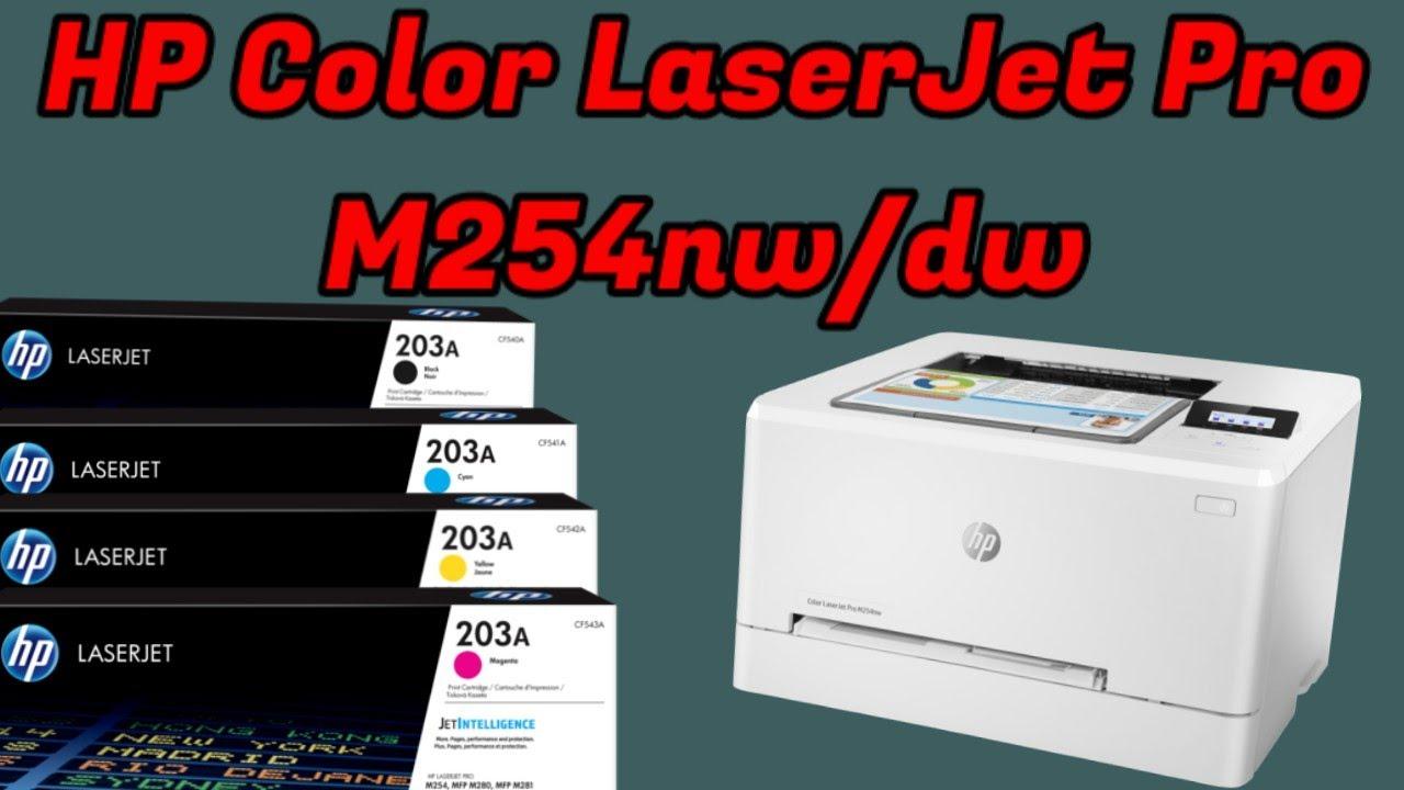 HP color LaserJet Printer M254 Unboxing & Review - YouTube