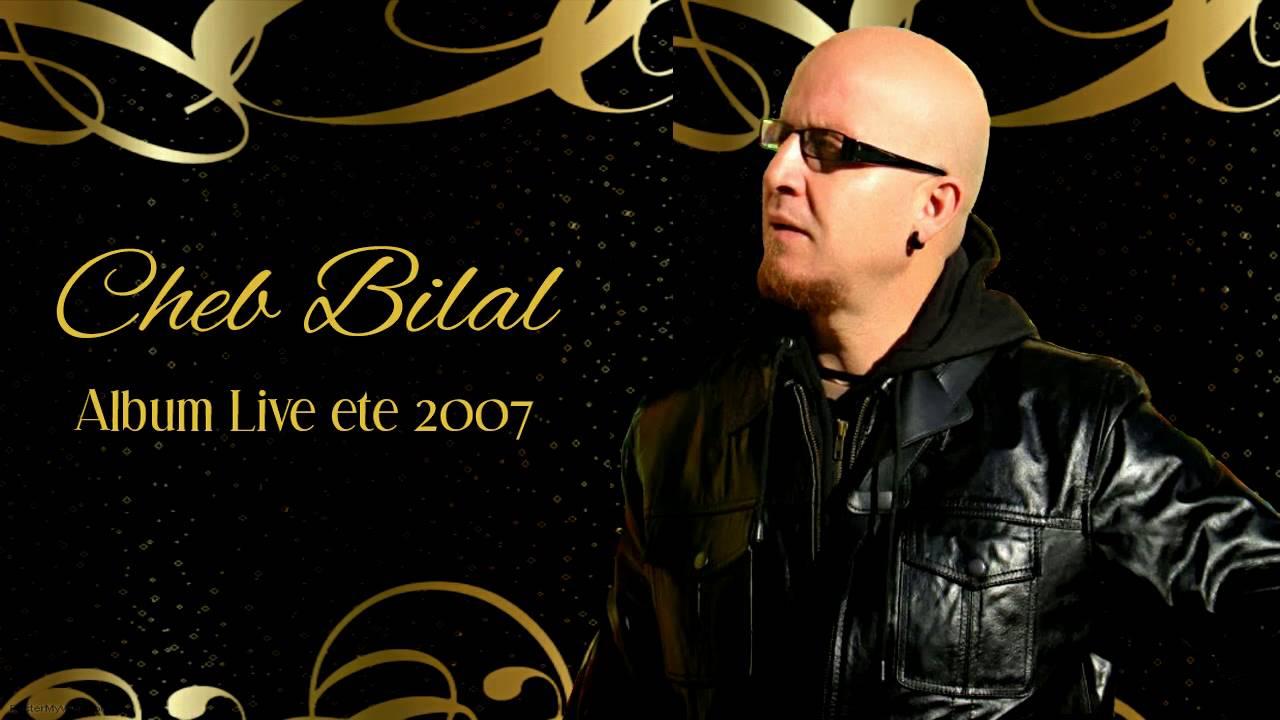 TÉLÉCHARGER BILAL KHSARA ALIK KHSARA