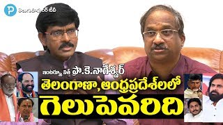 sudha latest interview