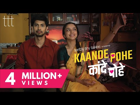 Kaande Pohe | Short Film of the Day