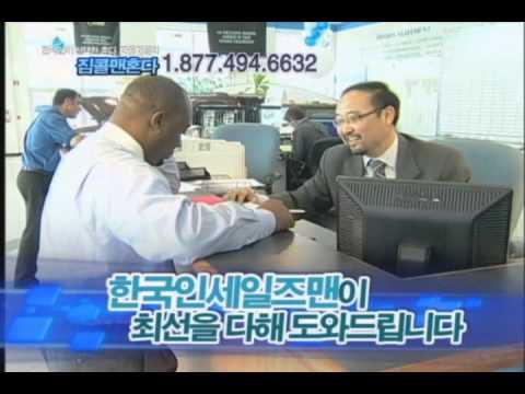 Jim Coleman Honda >> Jim Coleman Honda Korean Tv Ad Youtube