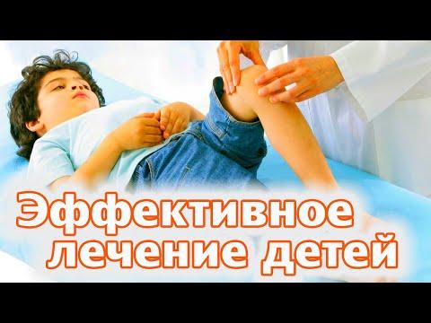 Хронический простатит. Лечение народными средствами