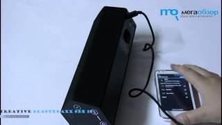 Creative Sound BlasterAxx SBX 10