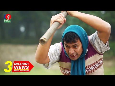 বক দেখিছেও - Bok Dekhicho   Chanchal Chowdhury   Tarin   A K M Hasan   Bangla Natok   HD