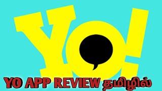 How to use yoyo app in Tamil PART 1 / dayana dhanasekar. screenshot 5