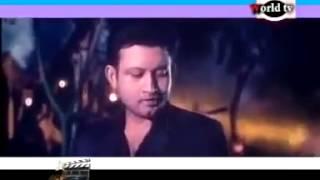 film song chokh je moner moushumi amin khan @ world tv mpg