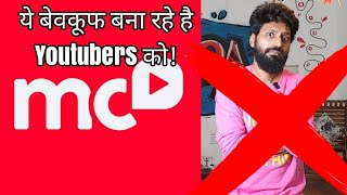 They are Making FOOL to Youtubers...   Technical Dost