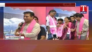 Trs Working President KTR Speech| Sunitha laxma reddy Joins Trs | Telangana Bhavan| T News Telugu
