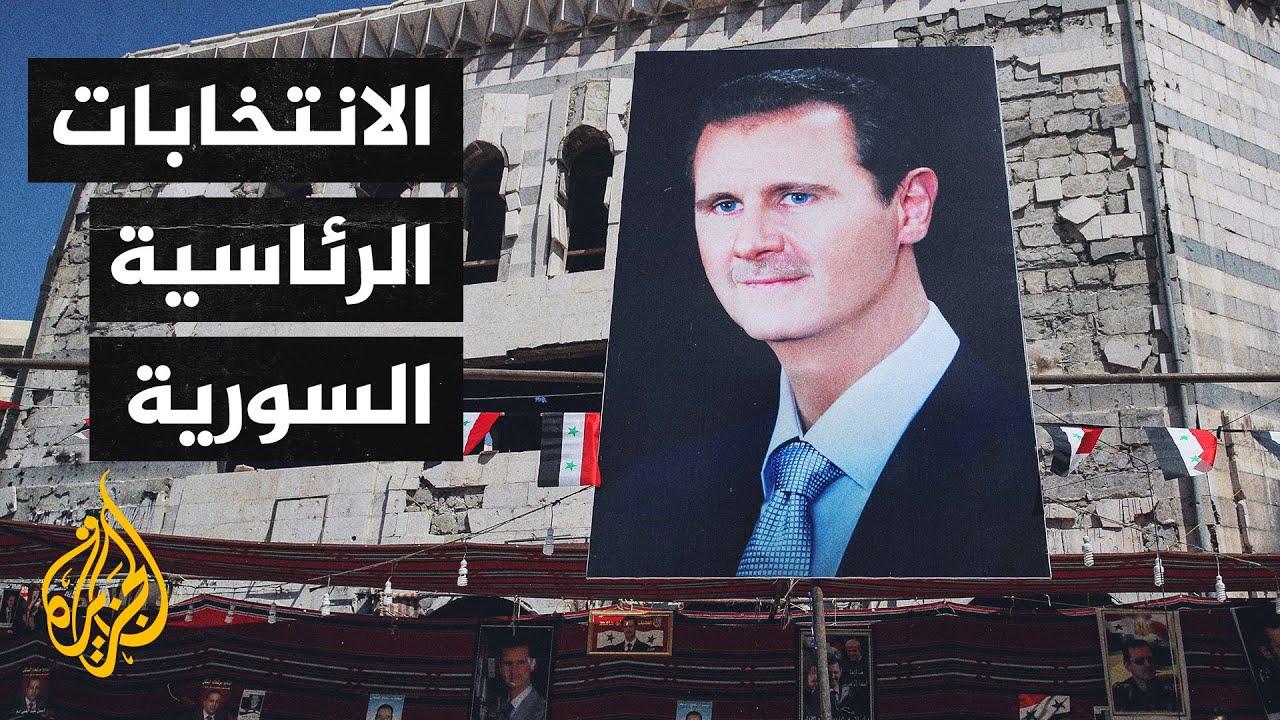المعارضة السورية: إجراء انتخابات في الظروف التي تعيشها سوريا أمر مستحيل  - نشر قبل 2 ساعة