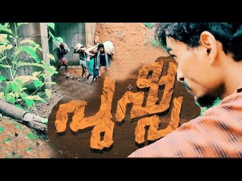 #Pushpa - The