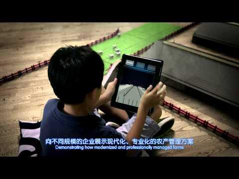 答复: 转发: DFI-Alltech video- Chinese and English subtitle