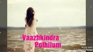 Paasangal nesangal yethumae indri |WhatsApp status video | Tamil Boys