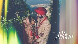 Amar & Nisha || Punjabi Wedding Highlights || Toronto