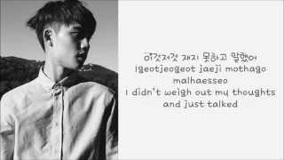 EXO (Baekhyun, D O, Suho) - My Answer (eng sub + romanization + hangul) [HD] (Korean Ver.)