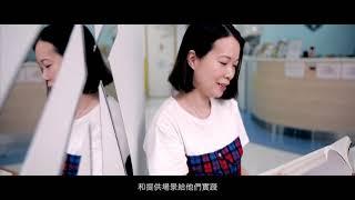 Publication Date: 2020-06-26 | Video Title: 靈糧堂怡文中學 - (主題:行)