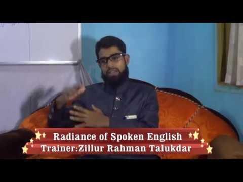 Importance of learning English by Zillur Rahman Talukdar