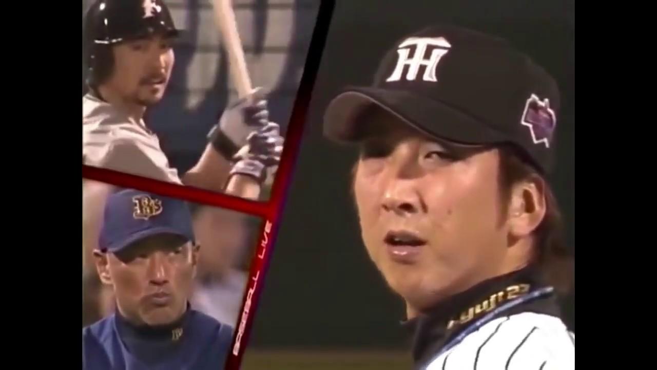 藤川球児 全ストレート勝負 カブレラ 小笠原 オールスター