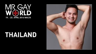 Mr Gay World 2016 - Contestant - THAILAND