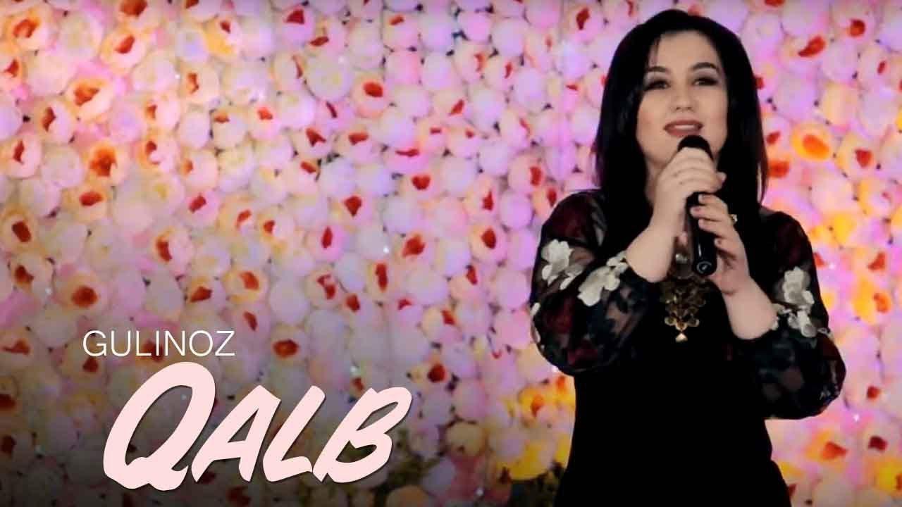 Gulinoz - Qalb | Гулиноз - Калб (concert version)