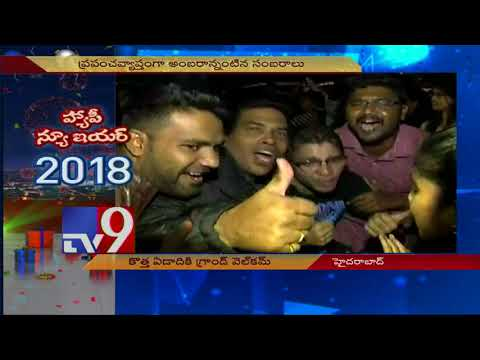 New Year celebrations @ Country Club - TV9