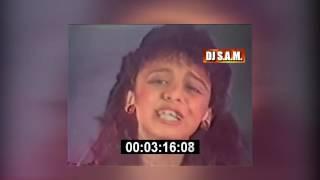 Angham - Old Songs - Lalili Lali - Master I انغام - قديم - لاليلي لالي - ماستر