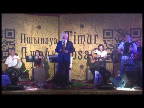 Ali Khan -  Timur Losan Concert 2014