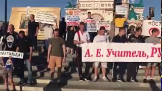 Акция протеста против фильма 'Матильда' в Омске