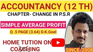 #4|Simple Average profit method|Chapter 2|Change in P.S.R|Accountancy class 12|Class 12 Accountancy