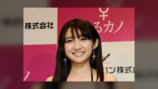 尾崎ナナ 待望の第1子妊娠「お腹に話しかけています」夫は俳優・平沼紀久.
