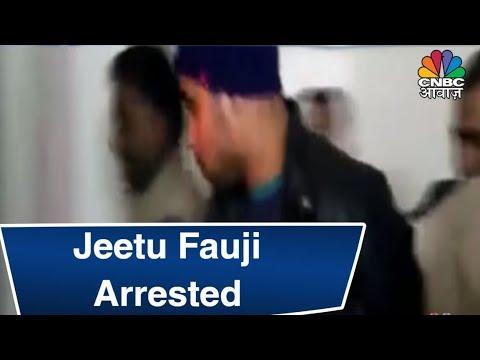 Bulandshahr Violence Key Suspect Jeetu Fauji Arrested | Awaaz Samachar